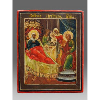 Small Icon Of The Birth Of The Virgin
