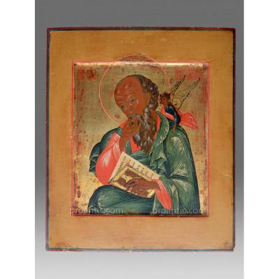 Icône Saint Jean 18 éme siècle Russe -Icon Icone Ikone