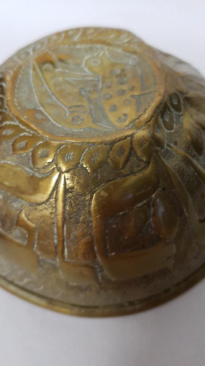 Bol Damasquiné En Cuivre-photo-1
