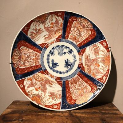 Large Oriental Porcelain Plate, 19th Century