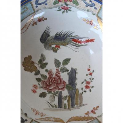 Coupe En Porcelaine Francaise Dans Le Gout Asiatique, DEBUT XX SIECLE
