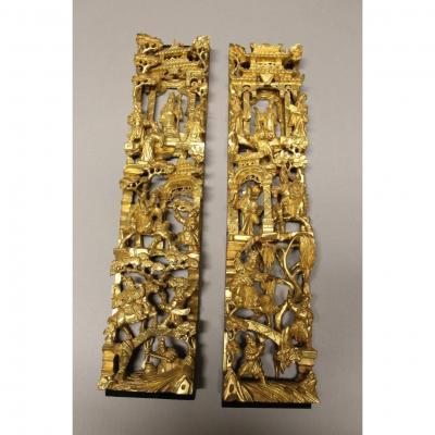 Paire Des Panneaux Chinois En Bois Sculptè Et Dorè, Chine XX Siècle