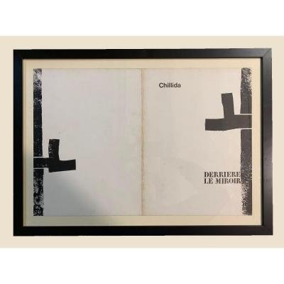 Eduardo Chillida (1924-2002) - Interesting Dlm Lithograph