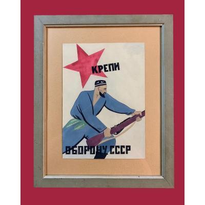 Russian School (1920s) - Draft For A Revolutionary Caucasian Poster