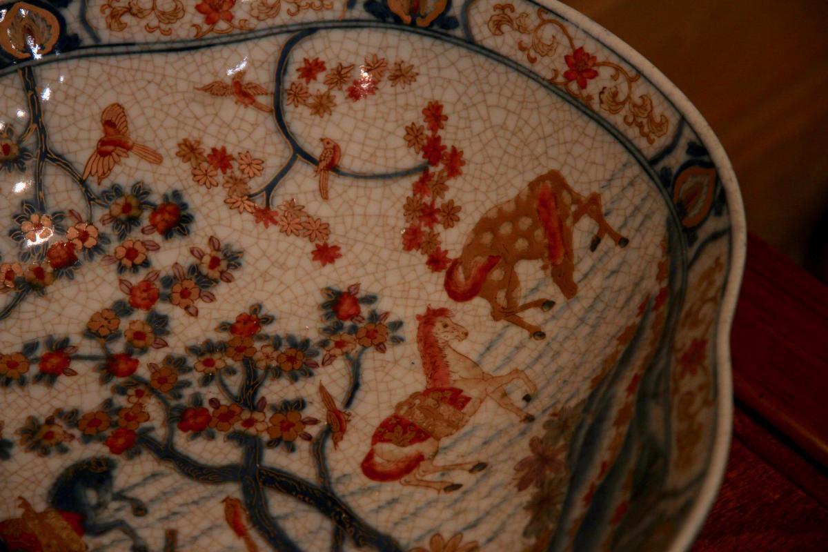 Plat Chinois En Céramique à Monture De Bronze Doré, XXe Siècle-photo-1