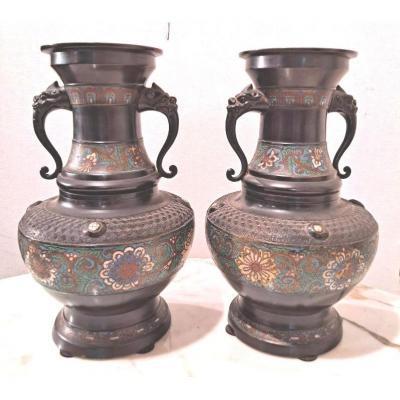 Paire De Vases En Bronze Et Cloisonné Extrême Orient Circa 1900