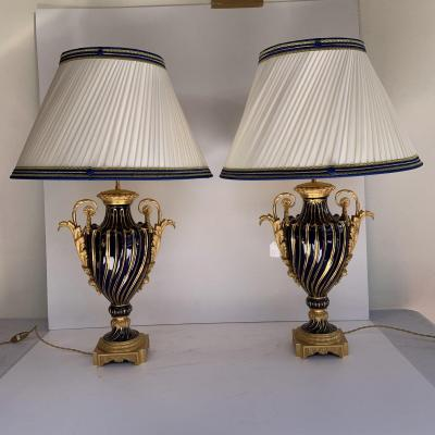 Pair Of Sevres Porcelain Lamps