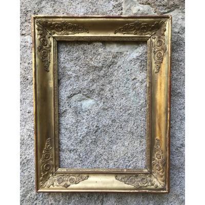 Cadre Restauration Doré  à La Feuille d'Or