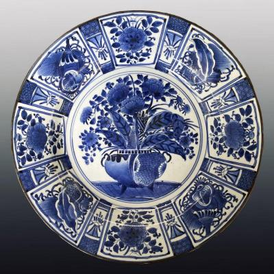 Japan, Large Blue And White Arita Porcelain Charger, 17th Century
