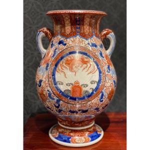 Japon, Vase En Porcelaine; Arita, Décor Imari, Epoque Meiji,  19ème Siècle