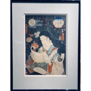 Japon, Estampe japonaise , Ukiyo-e , Utagawa Kunisada, l' acteur Bando Chuka 1852