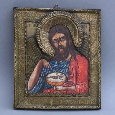 Russian Orthodox Icon John The Baptist Showing The Child Jesus In A Goblet Copper Risa 19th C
