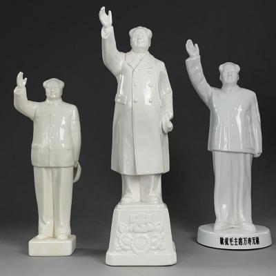 Mao Zedong - Ensemble de 3 statuettes en porcelaine blanche
