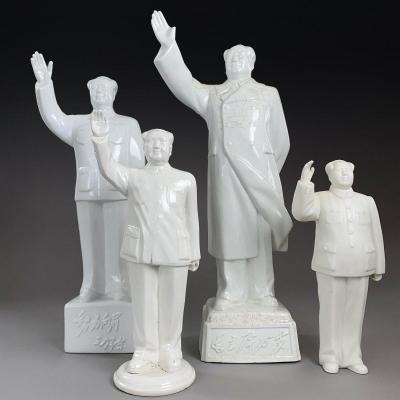 Set Of 4 Statuettes Of Chairman Mao Zedong