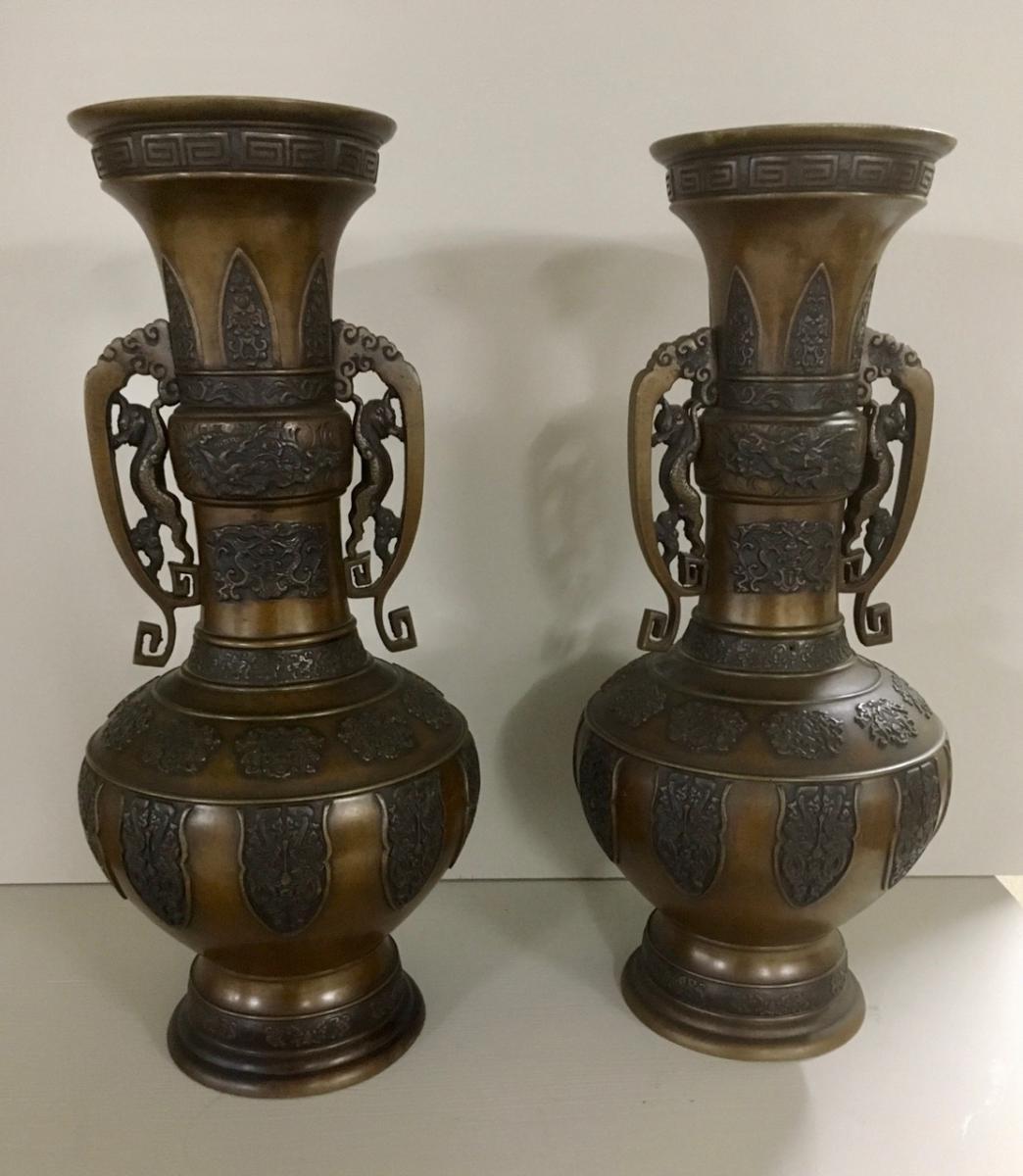 Paire De Vases En Bronze Chine XIX Eme