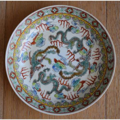 Porcelain Plate From China 19 Eme Century