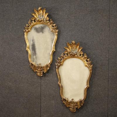 Pair Of Italian Mirrors In Gilded Wood