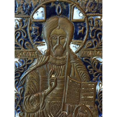 Russian Icon Christ, Virgin, Saint John Bronze Triptych