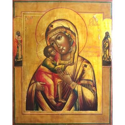 "Icône Russe de la Vierge de La Tendresse ""Féodorovskaya"" / Russie Orthodoxe / Icone / Icon / Marie / Mère de Dieu"