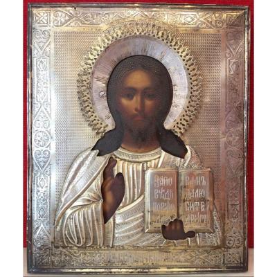 Icône Russe Du Christ Pantocrator, Moscou 1895 Oklad Vermeil/ Russie Orthodoxe / Icone / Icon