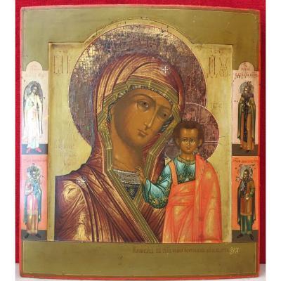 Icône Russe  De La Vierge De Kazan 19e Siècle / Russie Orthodoxe / Mary / Icone / Icon