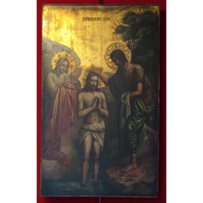 Importante Icône d'une Eglise Orthodoxe Représentant  Le Baptême Du Christ, Russie 19e Siècle / Icone Russe  / Icon