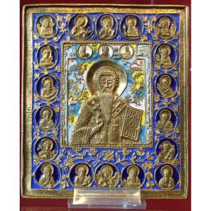 Icône De Voyage En Bronze Emaillé De Saint Antipas, Russie 19e / Icone Orthodoxe / Icon
