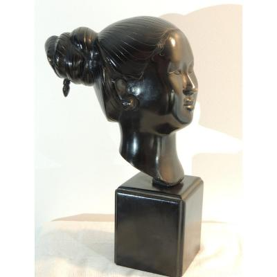 Bronze Head, Young Asian Woman, Indochina 20th Century