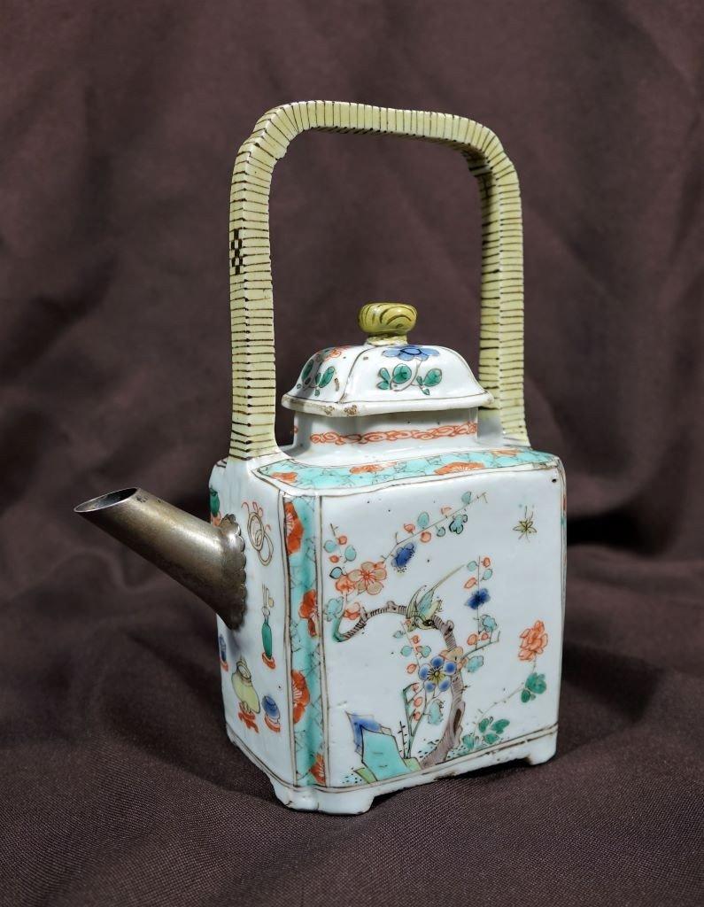 Verseuse En Porcelaine - Chine - Epoque Kangxi (1662-1722)