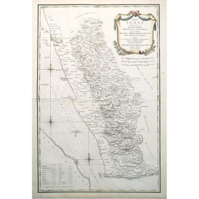 Yémen - Carte géographique ancienne - original antique map