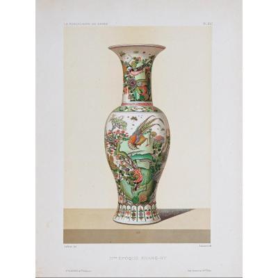 Gravure Ancienne – Porcelaine De Chine