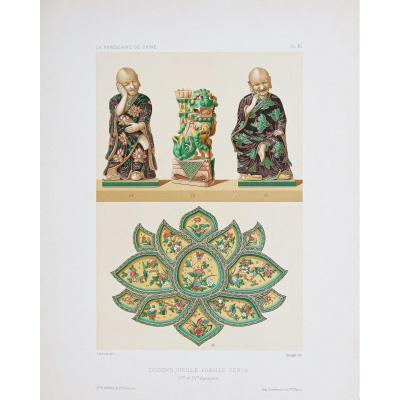 Gravure ancienne  Porcelaine de Chine