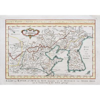 Carte géographique ancienne de la Chine et Corée
