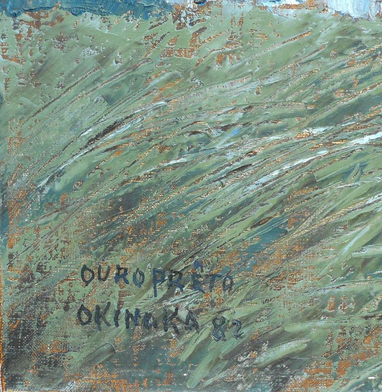 MASSAO  OKINAKA (KYOTO 1913-SAO PAULO 2000) OURO PRÊTO (Brésil) 1982 JAPON-photo-3