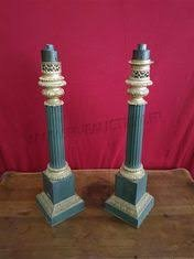 Pair Of Carcelles Lamps -