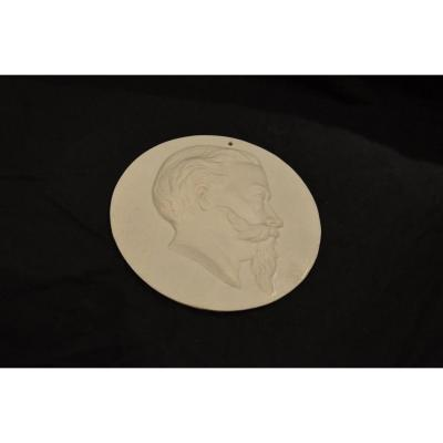Medallion Of Emmanuel Ii