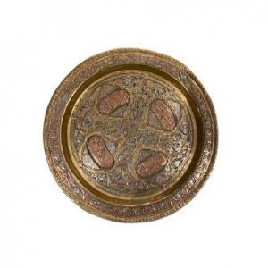 Plateau Arabe En Bronze Coloré