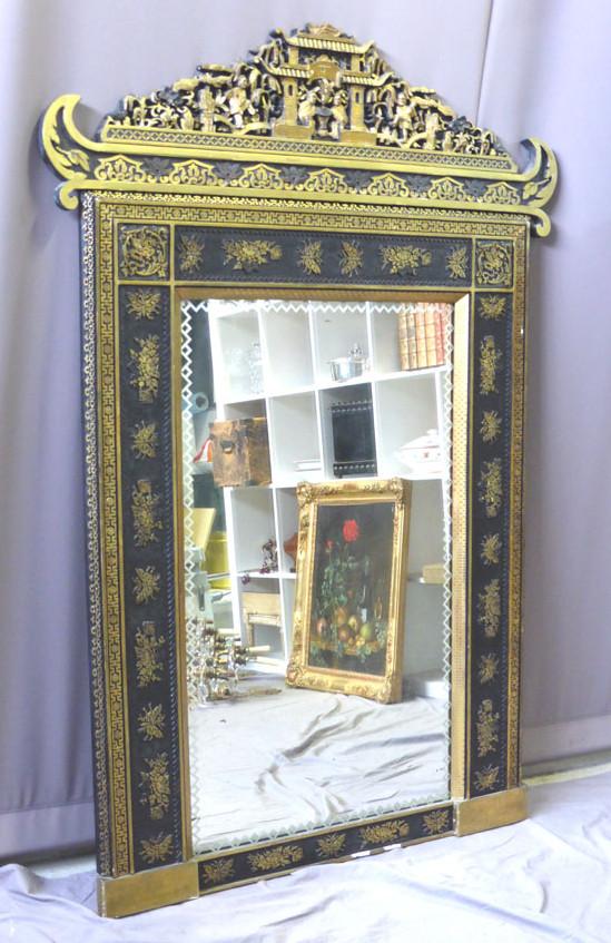 Miroir Extrême Orient