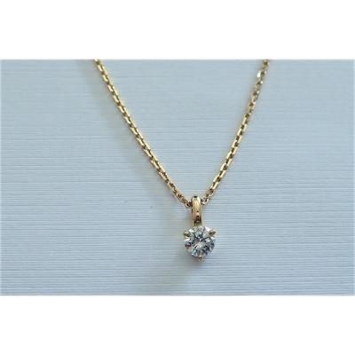 Diamond Pendant With Its 18k Gold Chain