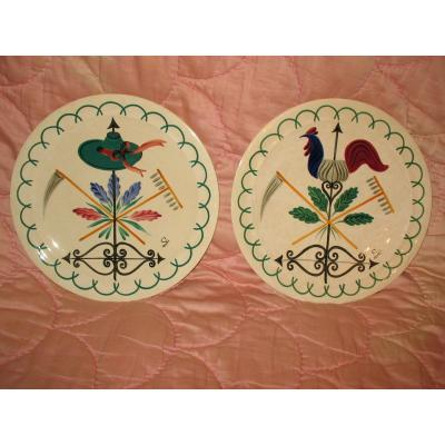Pair Of Primavera Dishes By Colette Guéden From The Agricola Trophies Service
