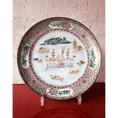 Porcelaine Chine fin XVIIIème dite Cie des Indes