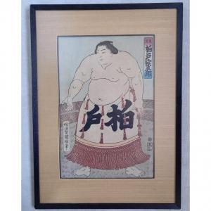 Utagawa Kuniaki II (1835-1888) Estampe Japonaise « Le Sumo Kashiwado Sogoro »