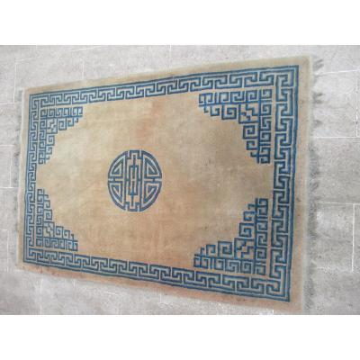 Tapis  Chine  Antique       Canton