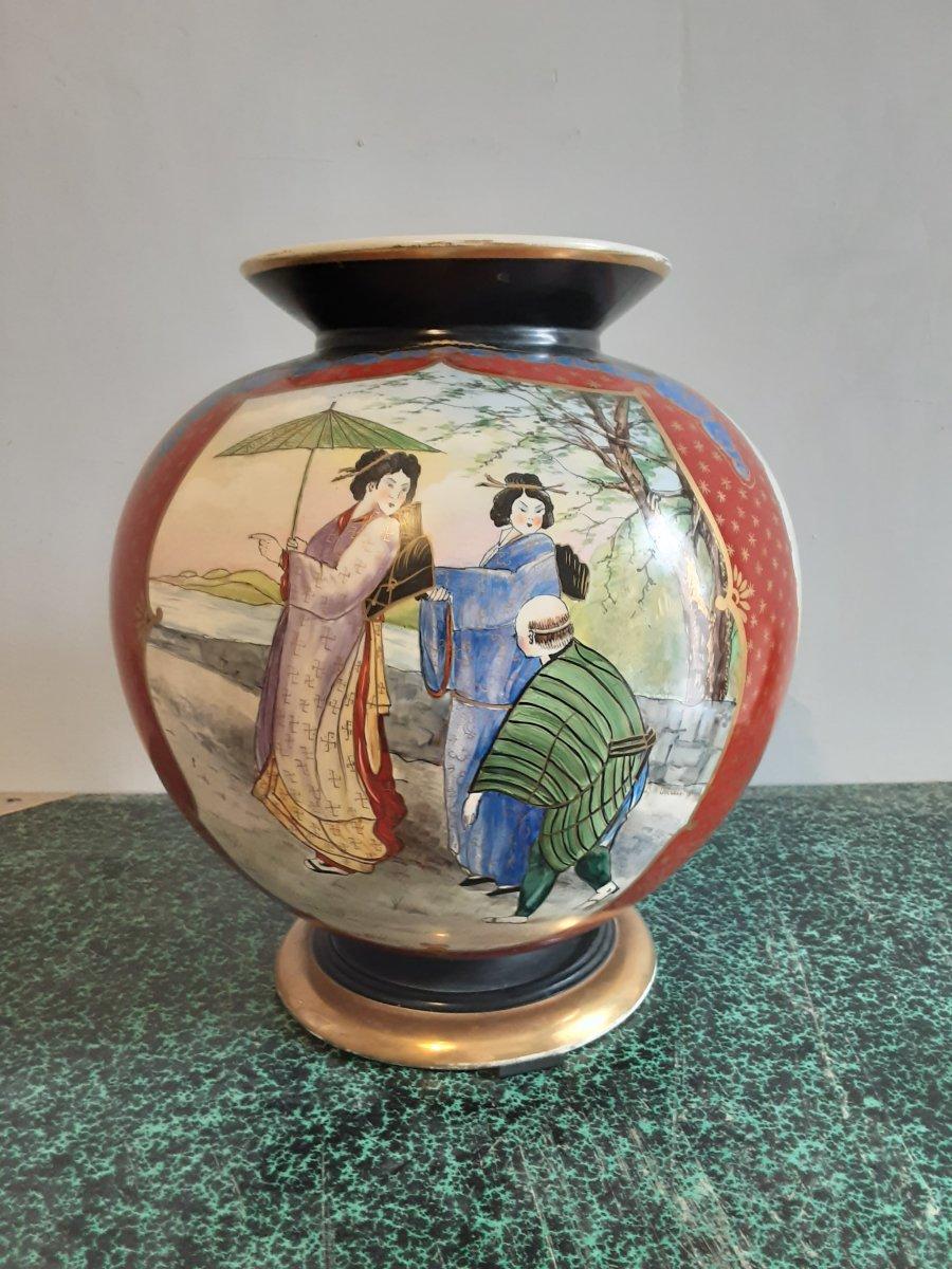 Vase Boule Vintage Milan - Lavenio -