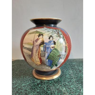 Vintage Milan Ball Vase - Lavenio -