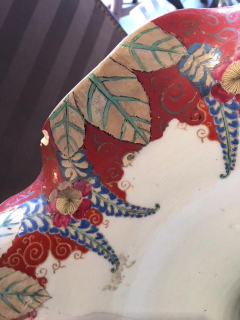 Vase Japon XIX-photo-2