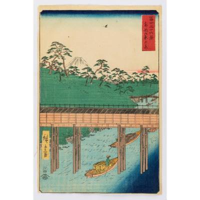 Hiroshige Ando - Ochanomizu Dans La Capitale Orientale