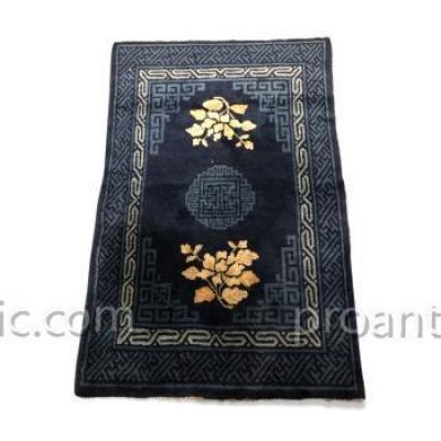 China Carpet Circa 1970