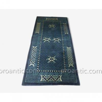 Chinese Carpet Circa 1970