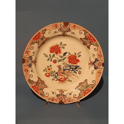 Assiette Décorée En Porcelaine Ancienne ,art asiatique Chine